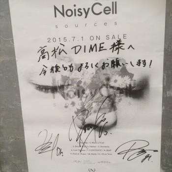 noisycellsine