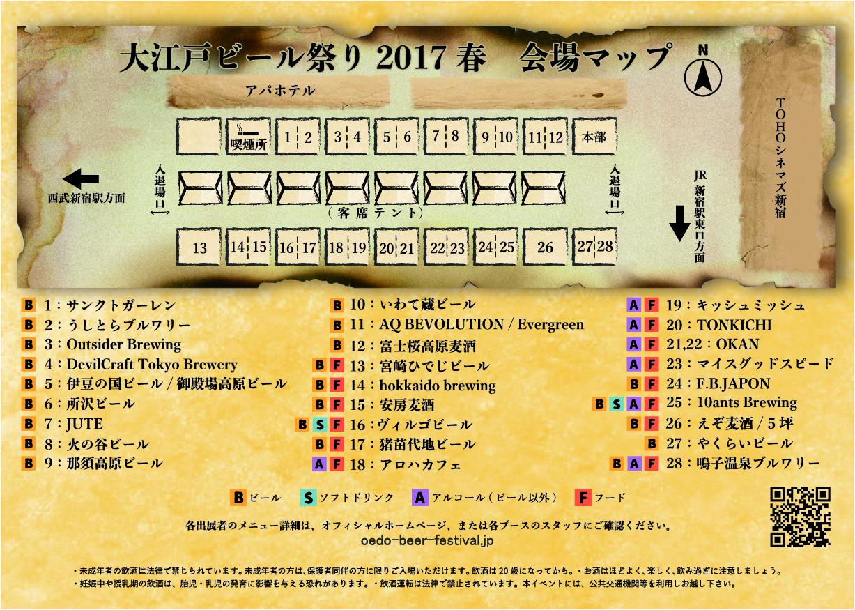 大江戸マップ