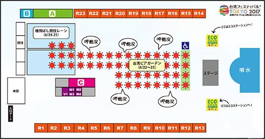 台湾フェスティバル会場マップ
