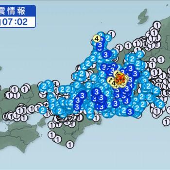 長野南部地震