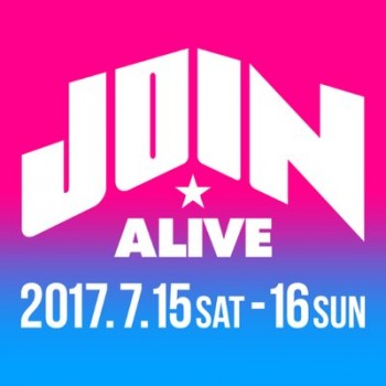 joinalive2017