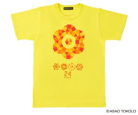 チャリTシャツ2017
