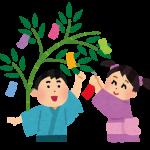 七夕の願い事が叶う短冊の書き方の例!親の健康や仕事運や恋愛運がアップ!