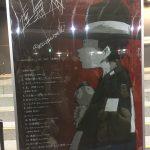 amazarashiライブ「虚無病」in幕張メッセのセトリ・感想