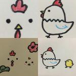 【2017年酉年年賀状】可愛い鳥のイラストを簡単に手書きする方法